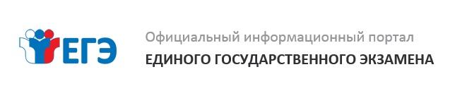 ЕГЭ-оф-портал