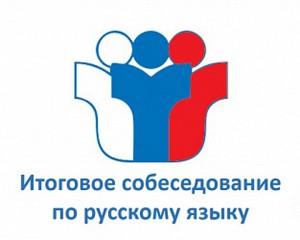 русский_язык_1