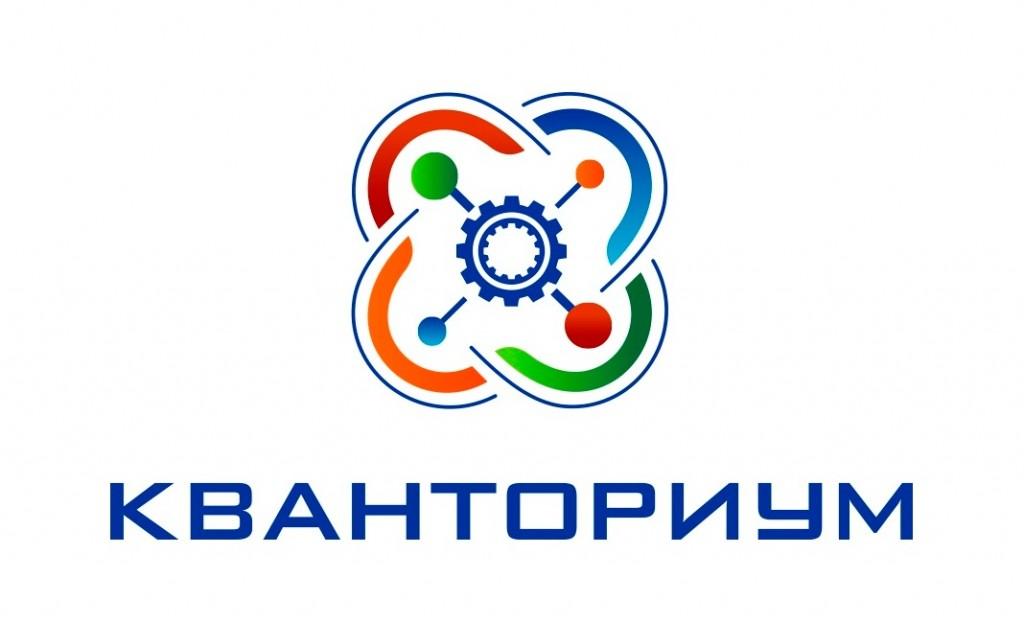 logo-Kvantorium
