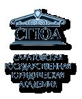 saratov_gya