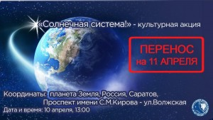 IMG-20210409-WA0000